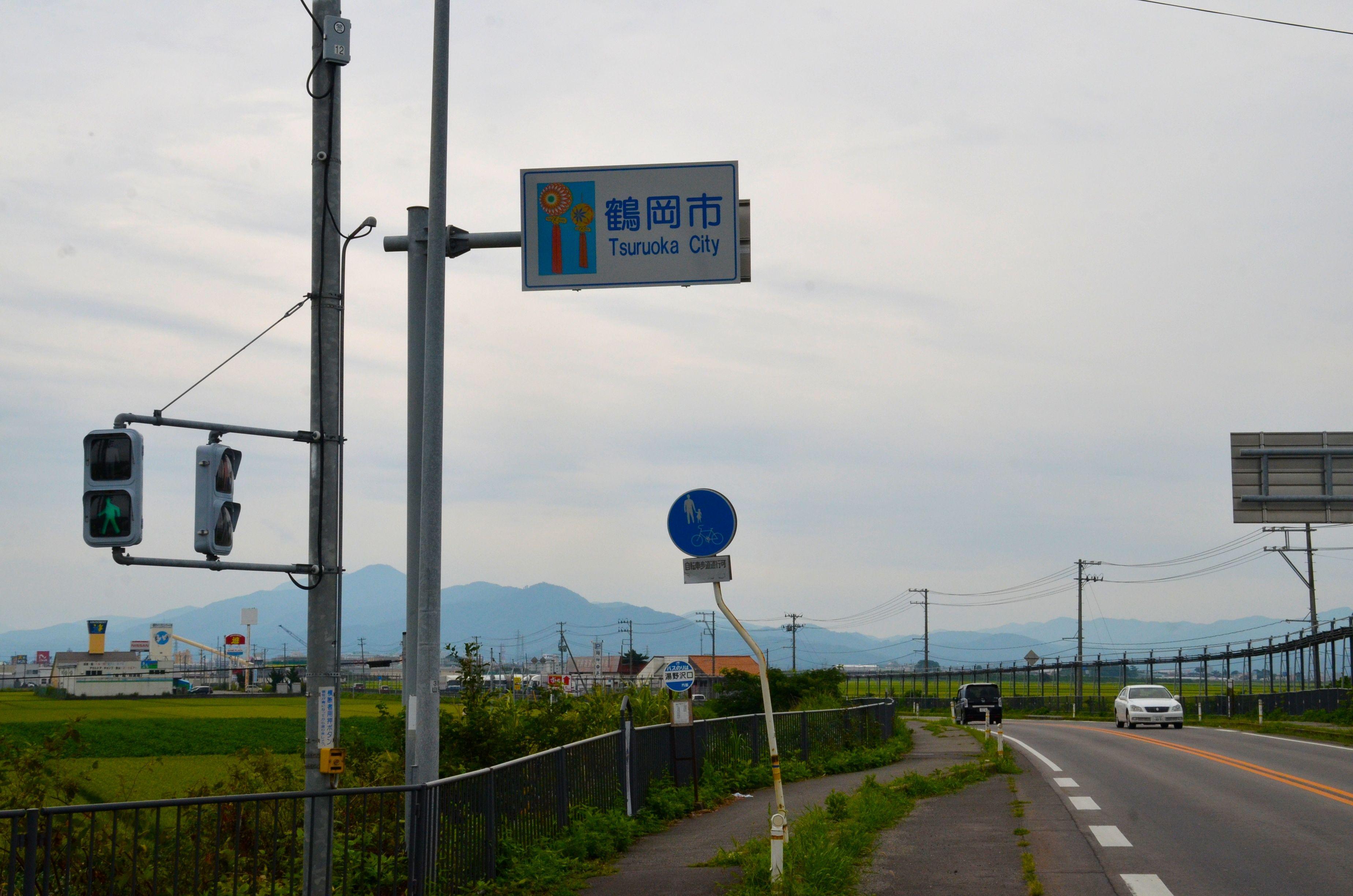 DSC_4579.jpg