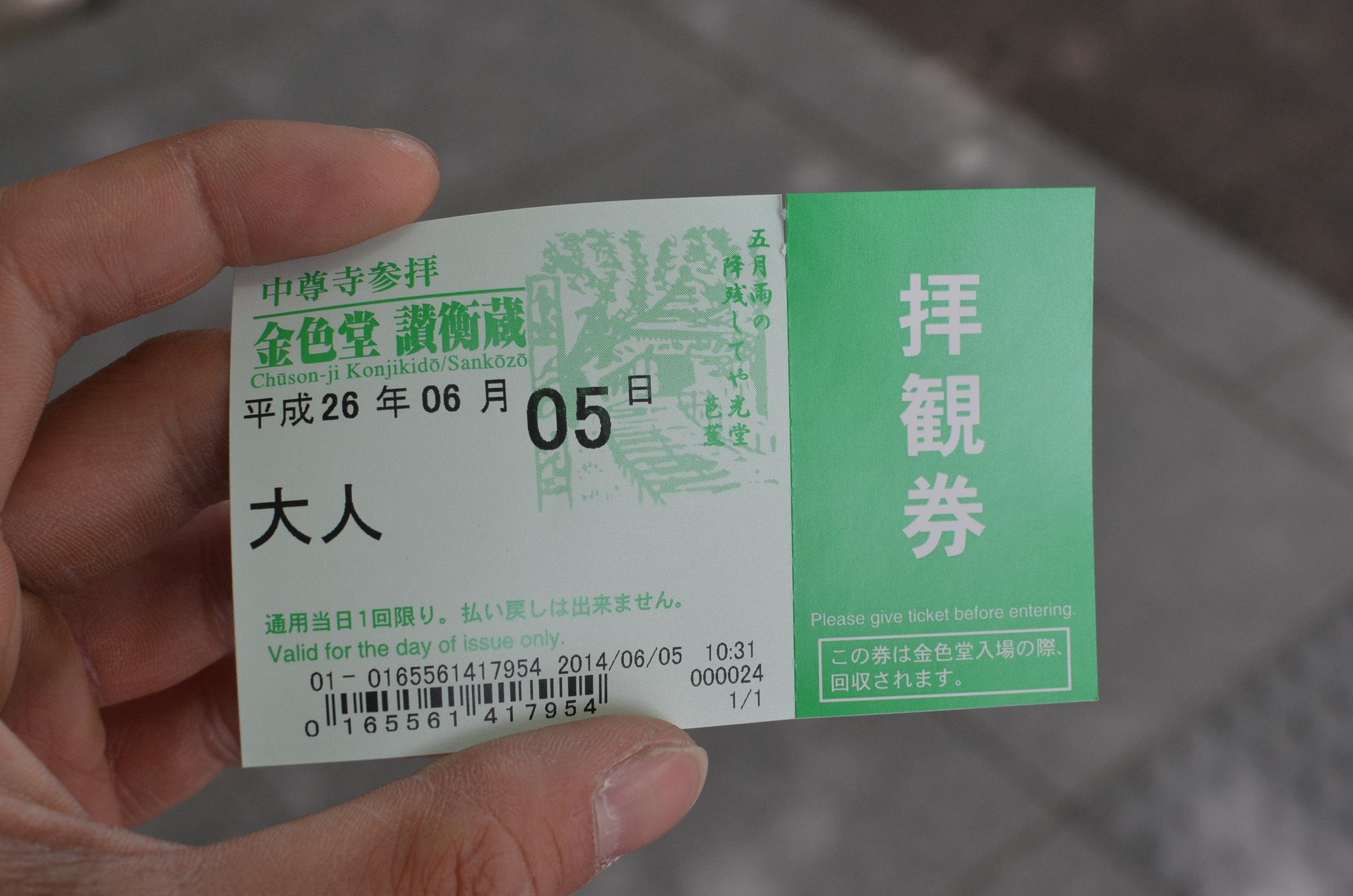 DSC_7456.jpg