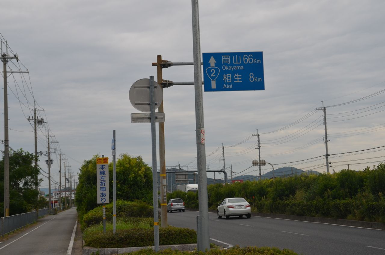 DSC_7535-2.jpg