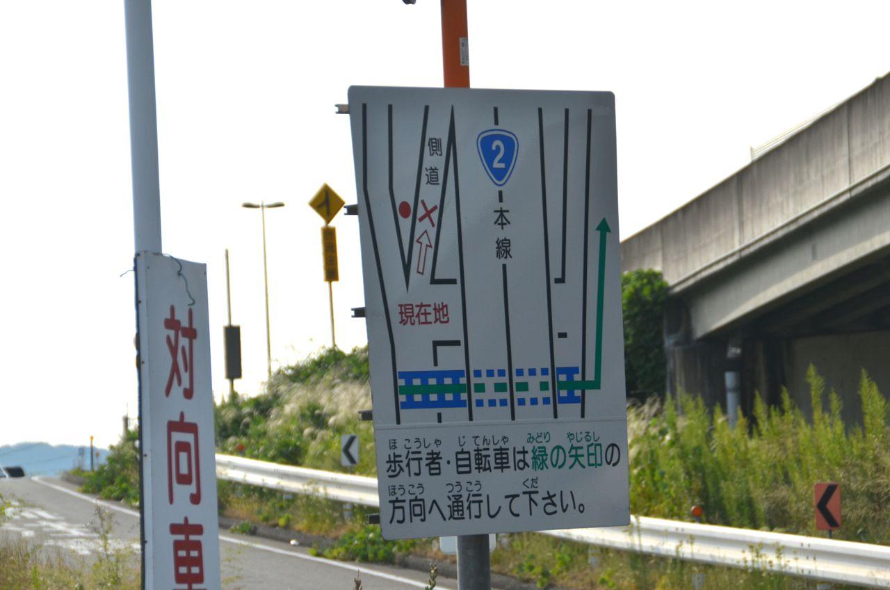 DSC_8179-2.jpg