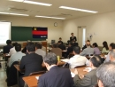H26 4 26 講演会 写真①14時/講演会開会