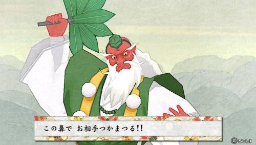 俺屍2_20140723_205946