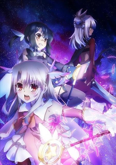 Fate_kaleid liner プリズマ☆イリヤ 2wei!