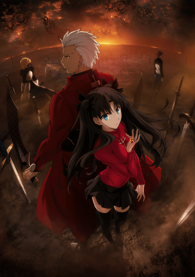 Fate_stay_night.png