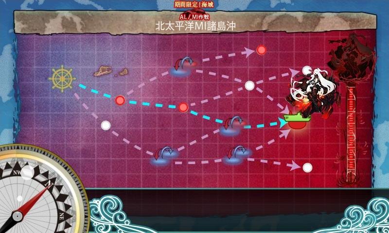 『艦これ』2014夏イベE-5マップ
