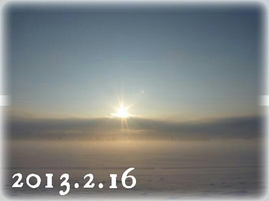 CYMERA_20140221_214121.jpg