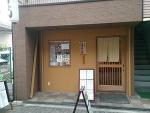 讃岐麺屋あうん@針中野