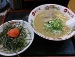 スープライスセット@天下一品江坂店