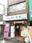 別府冷麺・温麺専門店尚屋大阪店@十三