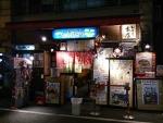 九州じゃんがら秋葉原本店@末広町