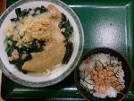 さぬきわかめうどん+ミニ鮭ごはんのランチセット@めりけんや江坂店