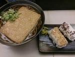 朝定食@南海そば天王寺店
