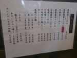 メニュー@麺屋彩々昭和町本店