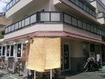 麺屋彩々昭和町本店@昭和町