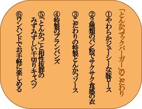 0430a_1.jpg