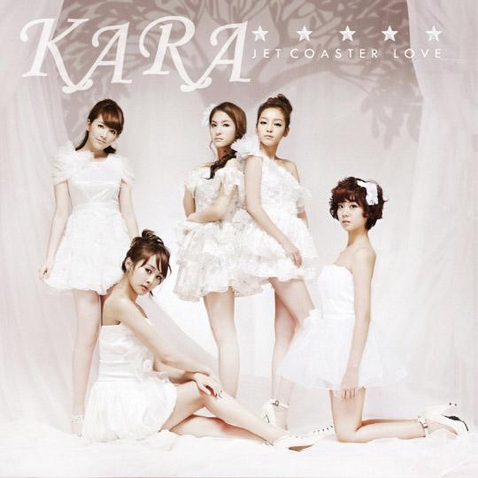 20110331_kara.jpg