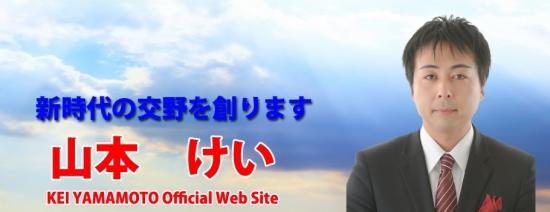 main1山本景_