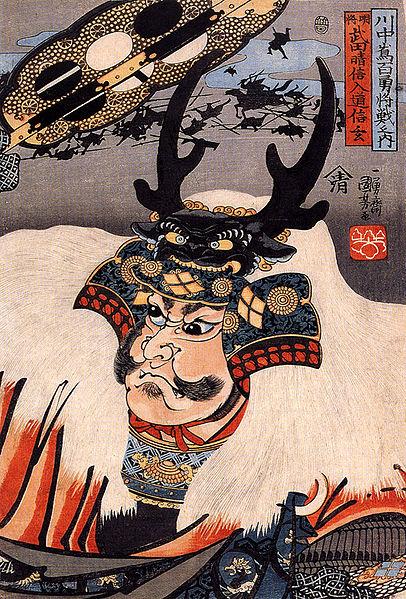 406px-Takeda_Shingen.jpg