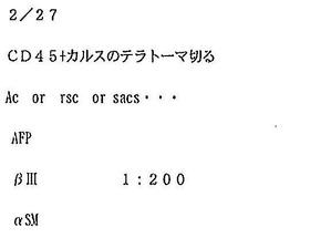 AS20140508000032_commL.jpg