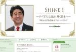 abe_blog.jpg