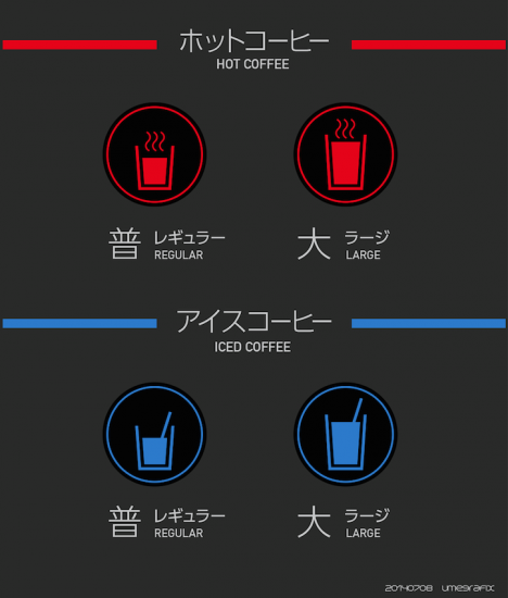 great-coffee-design.png