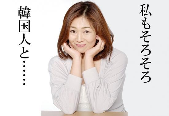 kankoku_______.jpg
