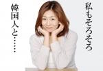 kankoku_____.jpg