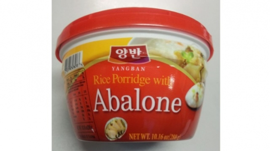yangban-porridge_.jpg