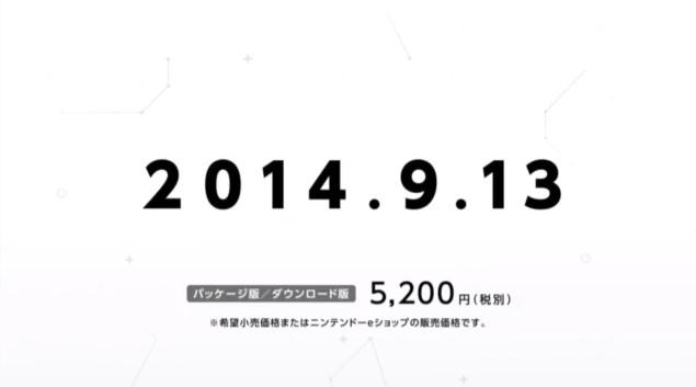 bandicam 2014-06-11 01-08-32-966