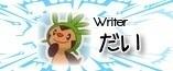 dai_hoshi0316_icon.jpg