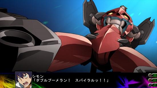 srw_dorikura3.jpg