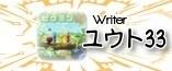 yuuto33_icon.jpg