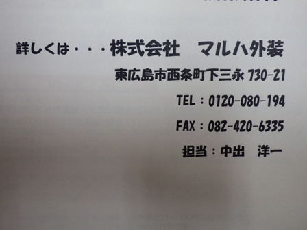 IMGP7780.jpg