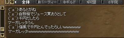 23_あると