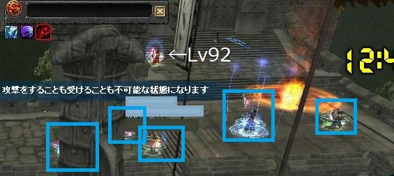 SRO[2014-09-14 19-07-33]_41