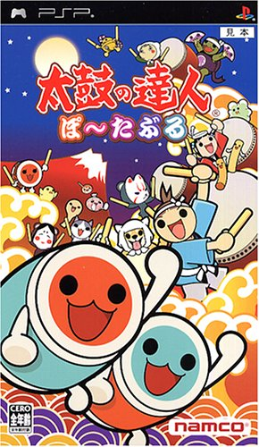 PSP Torrent download : 太鼓の達人ぽ~たぶるDX …