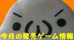 entry_img_78.jpg