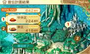 新・世界樹の迷宮2 ファフニールの騎士 新・世界樹の迷宮2 サウンドトラック ラフスケッチver.+主題歌(仮)&Amazon.co.jp限定特典 付
