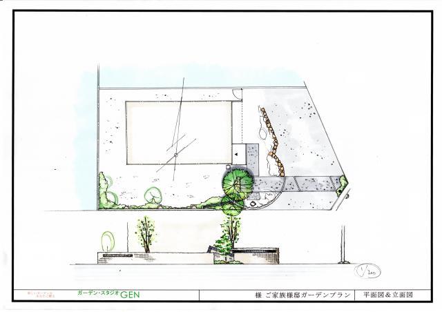 katabuki_convert_20140905202942.jpg