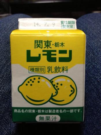 140718レモン牛乳