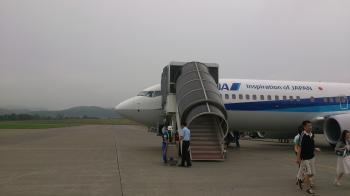 紋別空港+(3)20140827
