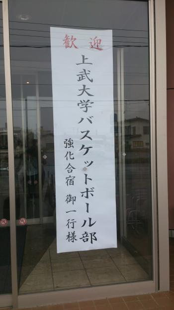 ホテル看板_20140827