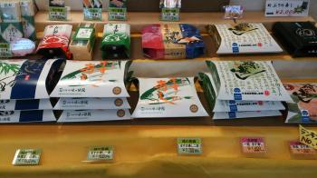鱒寿司+(2)140905