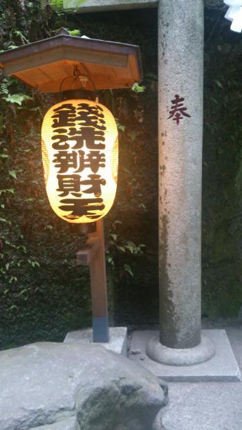 kamakura2_20140415.jpg