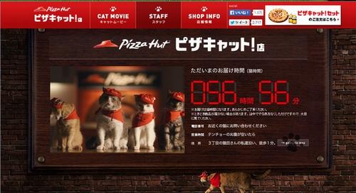 1408_Pizza.jpg