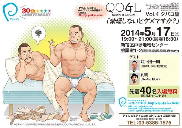 QOGL0517.jpg
