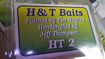 H&Tクランクベイト