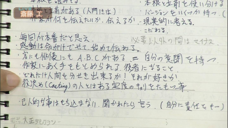 画像】仲間由紀恵と斎藤工の ...