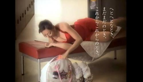 露出狂の安藤美姫