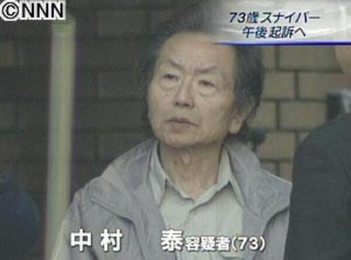 国松警察庁長官狙撃事件